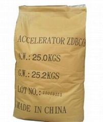 Rubber accelerator ZDBC