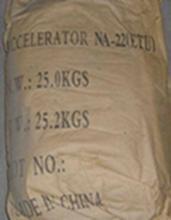 rubber accelerator ETU