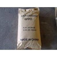 Rubber Antioxidant 6PPD(4020)