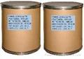 4-(2,3-epoxypropoxy)-carbazole 2