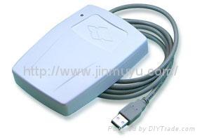 sell 13.56MHz rfid reader MR810 MCU ARM7 1