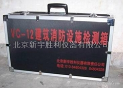 建筑消防设施检测箱