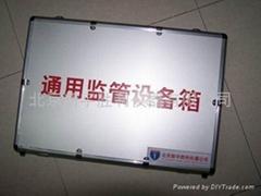 通用監管設備箱