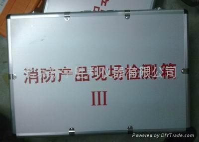 消防產品現場檢查判定器具箱 1