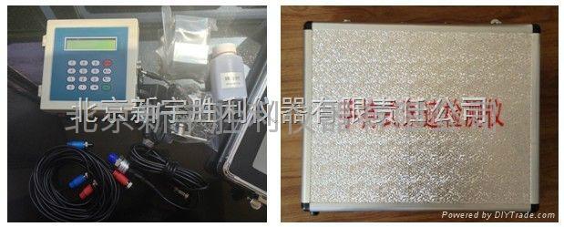 手持式泵速檢測儀 1