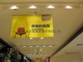 重慶商場弔旗杆製作