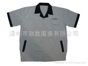 坪山工作服制服 1