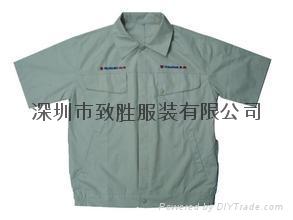 坪山工衣 1