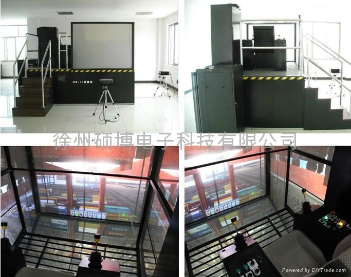 WM系列港口起重机模拟器 2