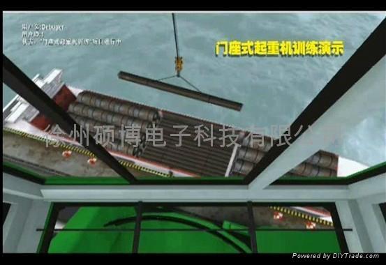 WM系列港口起重机模拟器 4