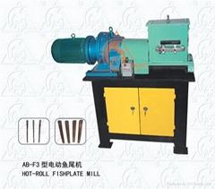 hot-roll fishplate mill