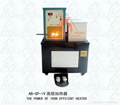 The power of iron effcient heater