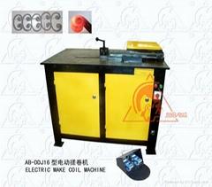 The electric make coil machine