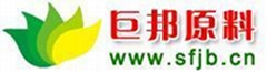 什邡市巨邦植物原料有限公司