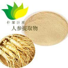 Ginseng Extract  1