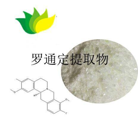 Tetrahydropalmatine 1