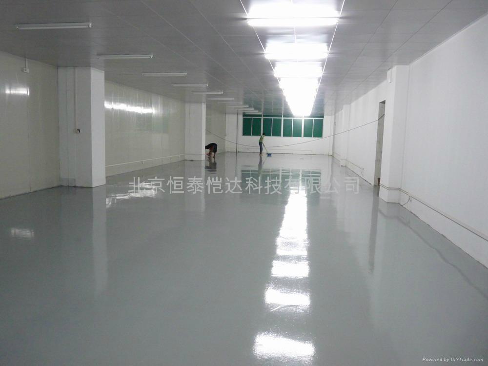 混凝土锂基密封固化剂 3