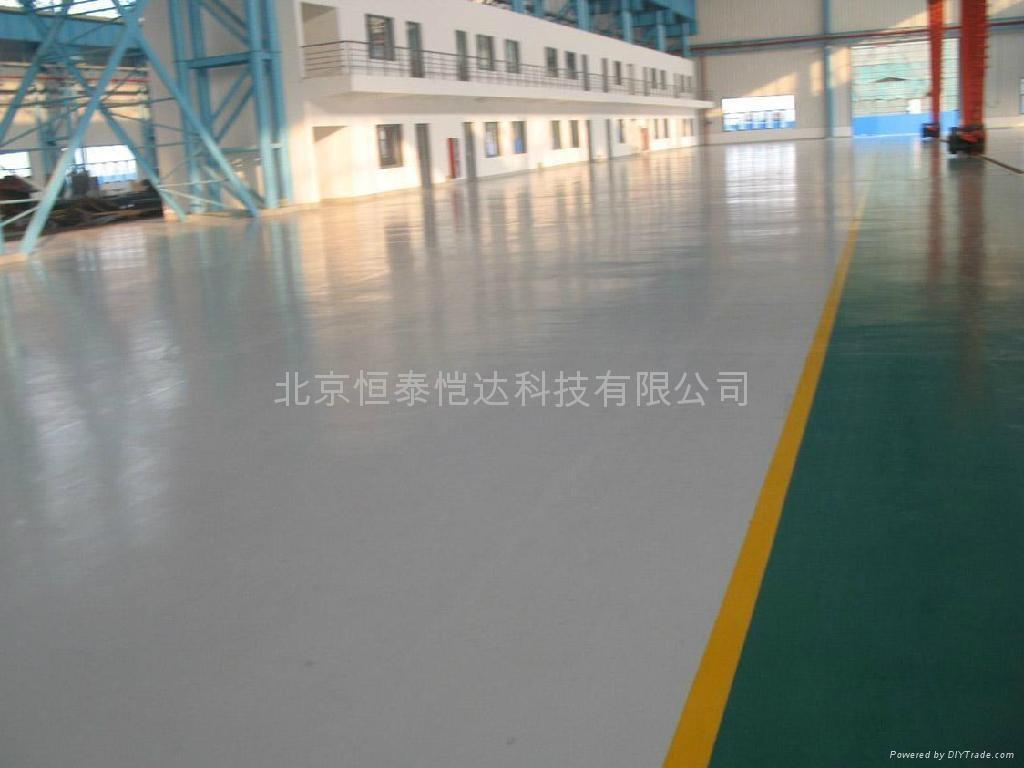 混凝土锂基密封固化剂 4