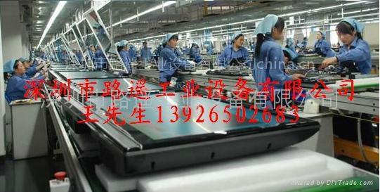 液晶电视机组装生产线 1