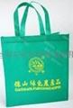 甘肃兰州环保袋 1