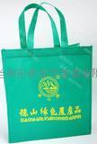 甘肅蘭州環保袋