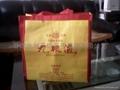 甘肃兰州环保袋 4