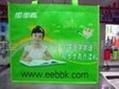 甘肅環保袋