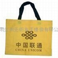 甘肃环保袋 2