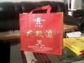 甘肃环保袋 3