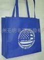 甘肃环保袋 5