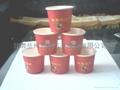 兰州纸杯 3
