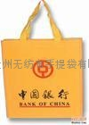 中国兰州环保袋的制作基地 2