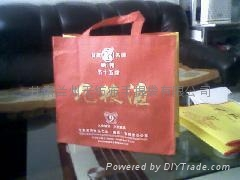 中国兰州环保袋的制作基地 3