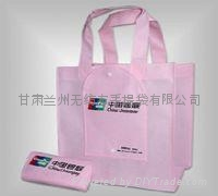 中国兰州环保袋的制作基地 4