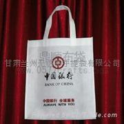 中国兰州环保袋的制作基地 1