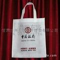 中國蘭州環保袋的製作基地