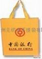西宁环保袋 2