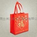 西宁环保袋 3