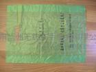 西宁环保袋 4
