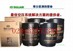 Sullair air compressor 24KT dedicated coolant