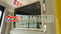 19寸背挂公交广告机 1080P