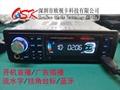 1080P超高清车载硬盘机 带