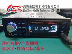 1080P超高清车载硬盘机 带蓝牙/挂角功能