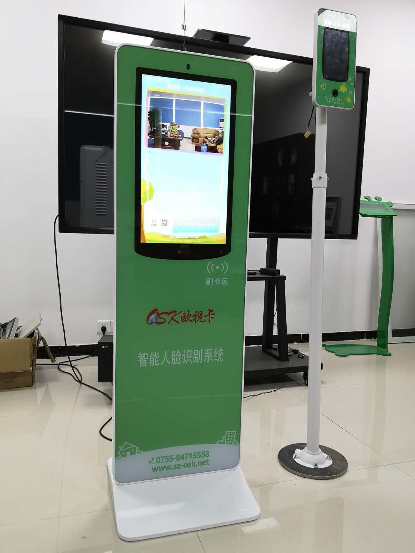 歐視卡人臉識別機考勤刷卡機 1