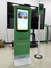 歐視卡人臉識別機考勤刷卡機