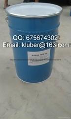 藍星有機硅Bluestar SILBIONE Paste 70428