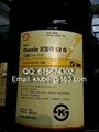 Shell Heat Transfer Oil S2 X