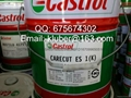 Castrol CareCut ES 1 neat cutting oil