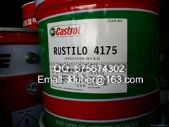 嘉实多 Rustilo 4175水性防锈剂