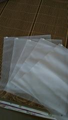 長期提供服飾包裝袋磨砂拉鍊袋貼骨袋